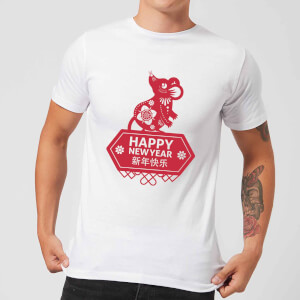 Happy New Year Symbol Red Men's T-Shirt - White