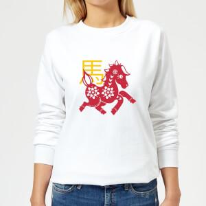 Chinese Zodiac Horse Women's Sweatshirt - White