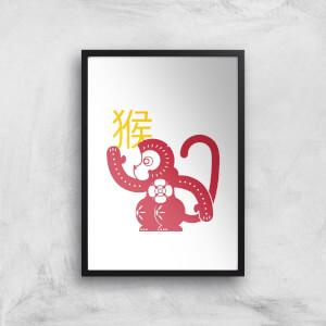 Chinese Zodiac Monkey Giclee Art Print