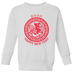 Year Of The Rat Decorative Circle Red Kids' Sweatshirt - White
