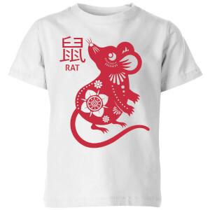 Year Of The Rat Kids' T-Shirt - White