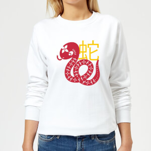 Chinese Zodiac Snake Women's Sweatshirt - White