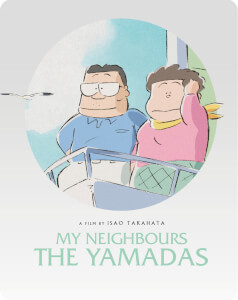 My Neighbours The Yamadas - Steelbook