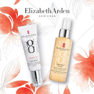 Elizabeth Arden Eight Hour Great 8 Gift Set