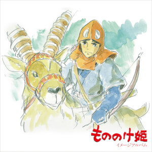 Studio Ghibli's Princess Mononoke Image Album