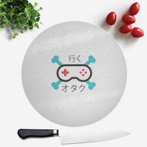 Skull And Cross Bones Controller Round Chopping Board