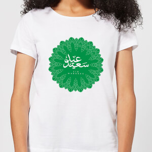 Eid Mubarak Earth Tone Mandala Women's T-Shirt - White