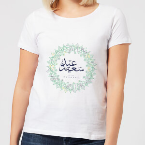 Eid Mubarak Pattern Wreath Women's T-Shirt - White