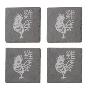 Chinese Zodiac Rooster Engraved Slate Coaster Set