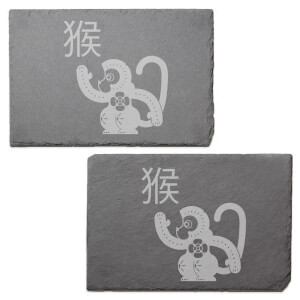 Chinese Zodiac Monkey Engraved Slate Placemat - Set of 2