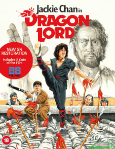 Dragon Lord (Limited Edition)