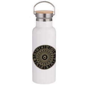 Decorative Horoscopes Portable Insulated Water Bottle - White