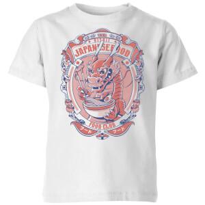 Ilustrata Japanese Food Club Kids' T-Shirt - White