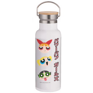 Powerpuff Girls Faces  Portable Insulated Water Bottle - White