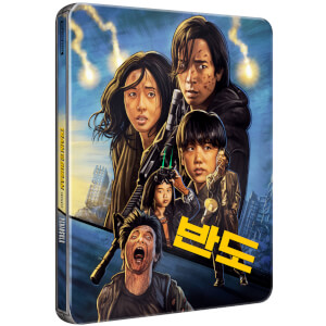 Train to Busan Presents: Peninsula - Limited Edition Blu-ray Steelbook