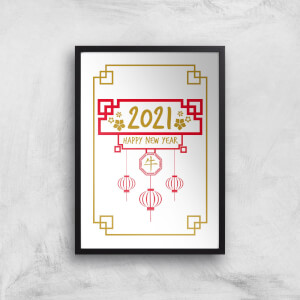 Happy New Year Ox Giclee Art Print