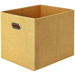 Premium Cube Fabric Insert - Ochre