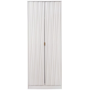 Ice 2 Door Wardrobe - White