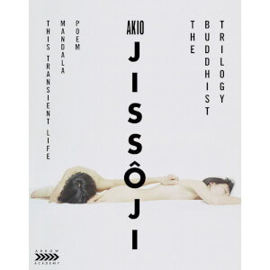 Akio Jissoji: The Buddhist Trilogy [Limited Edition]