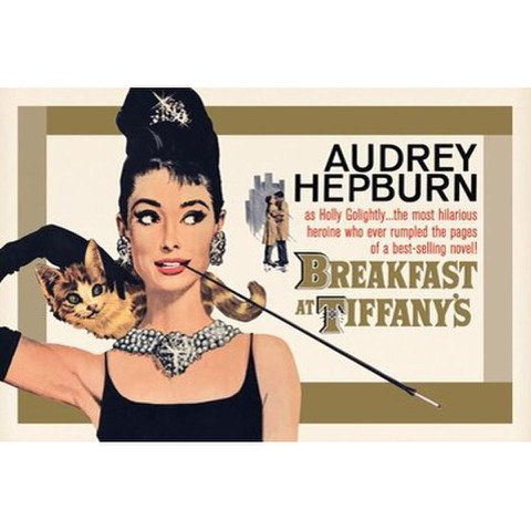 Audrey Hepburn Breakfast At Tiffany's Gold One Sheet - 24 x 36 Inches Maxi Poster