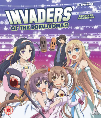 Invaders Of The Rokujyoma!? Collection