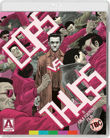Cops vs Thugs - Dual Format (Includes DVD)