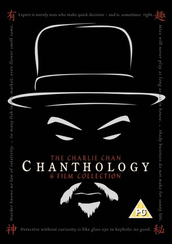 De Charlie Chan Chanthology [Box Set]