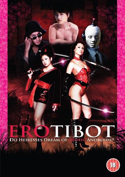 Erotibot