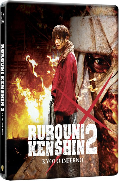 Rurouni Kenshin 2: Kyoto Inferno Steelbook (UK EDITION)