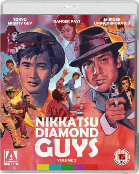 Nikkatsu Diamond Guys: Volume 2 - Dual Format (Includes DVD)