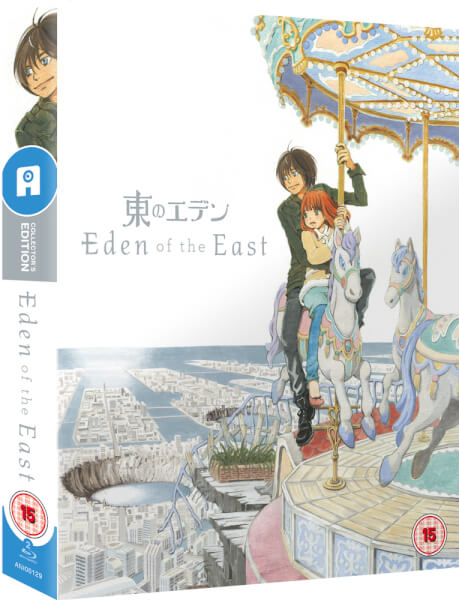 Eden of the East Collector's Edition