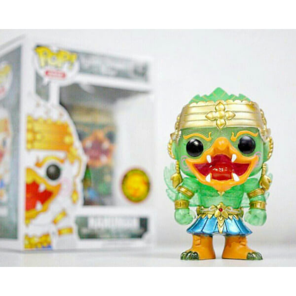 Funko Hanuman (Gold Glitter) Pop! Vinyl