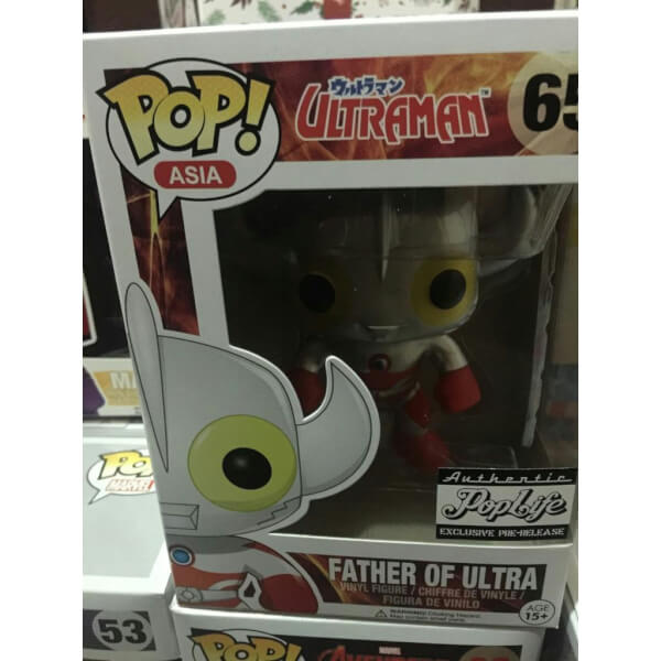 Funko Father Of Ultra Pop! Vinyl