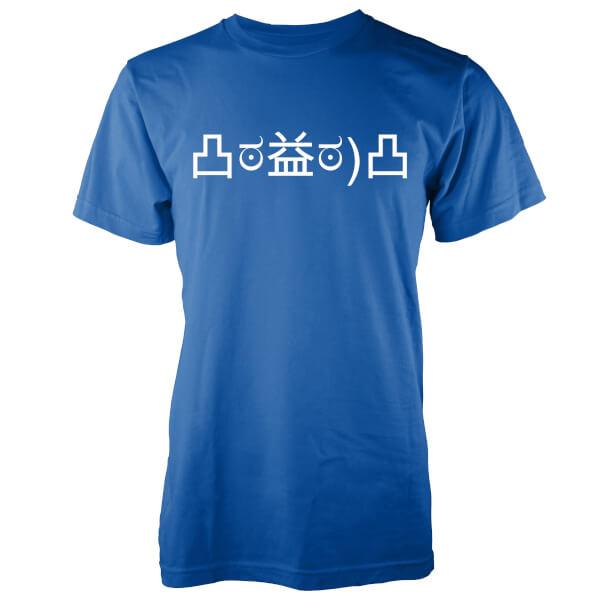 Men's Middle Finger Jemoticon T-Shirt