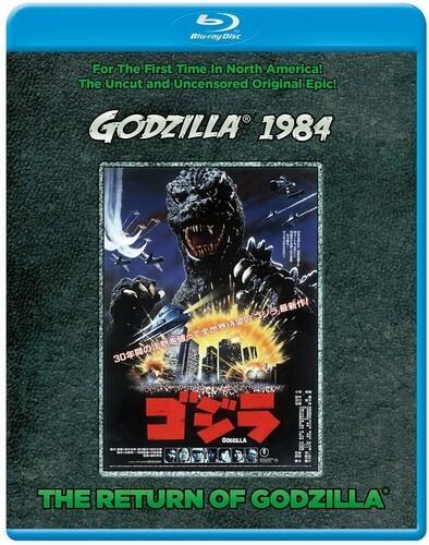 Return Of Godzilla