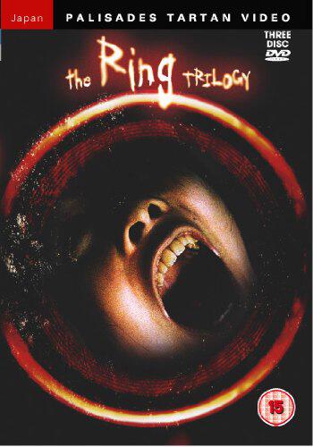 RING / RING 2 / RING 0 (DVD)