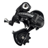 Campagnolo Xenon 9 Speed Rear Derailleur - Black: Image 1