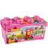 LEGO DUPLO Creative Play: All-in-One-Pink-Box-of-Fun (10571): Image 1