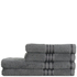 Restmor 100% Egyptian Cotton 4 Piece Supreme Towel Bale Set (500gsm) - Charcoal: Image 1
