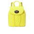 Love Moschino Women's Quilted Backpack - Yellow: Image 1