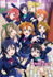 Love Live! School Idol Project - Series 1 Collectors Edition: Image 1