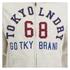 Tokyo Laundry Men's Harlem Cove Zip Through Hoody - Oatmeal Marl: Image 3