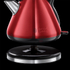 Russell Hobbs 21881 Legacy Kettle - Red: Image 3