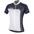 Nalini Women's Campionessa Short Sleeve Jersey - White/Grey: Image 1