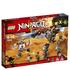 LEGO Ninjago: Salvage M.E.C. (70592): Image 1