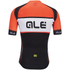 Alé Formula 1.0 Sprinter Jersey - Black/Orange: Image 2