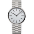 Uniform Wares Men's M37 Polished Steel Brushed Lined Bracelet Wristwatch - Silver: Image 1