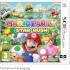 Mario Party: Star Rush + Rosalina amiibo Pack: Image 2