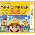 Super Mario Maker for Nintendo 3DS + Super Mario Bros. Build-A-Level Mug: Image 2