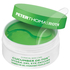 Peter Thomas Roth Cucumber Hydra-Gel Eye Masks: Image 1